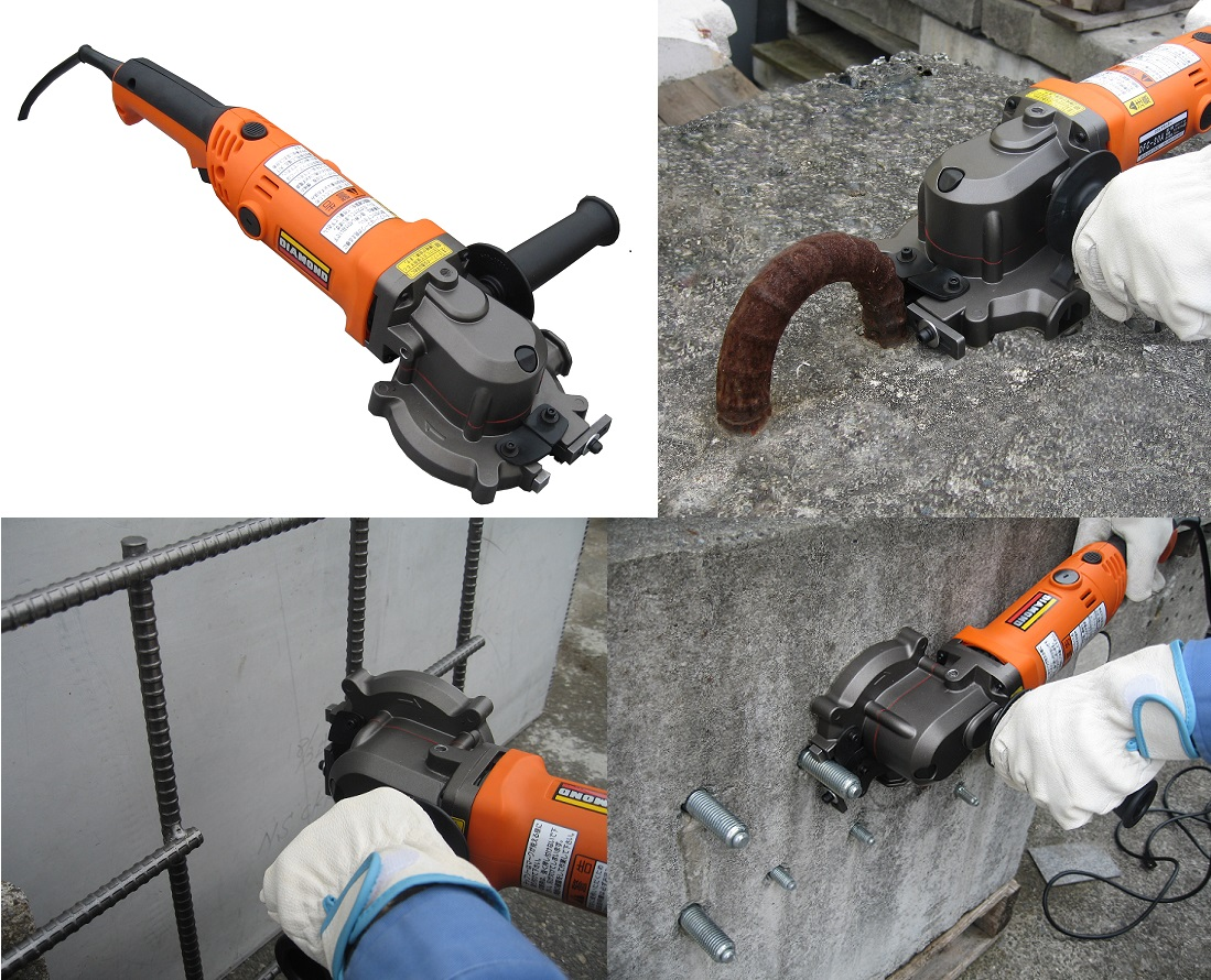 DFC20A Flush Cutting Rebar Saw